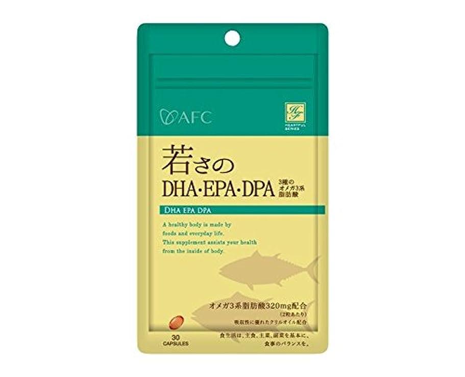 程度水上がるハートフルシリーズ 若さの DAH?EPA?DPA3種のオメガ3系脂肪酸