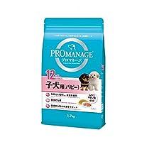 (まとめ買い)プロマネージ 12か月までの子犬用 (パピー) 1.7kg ドッグフード 【×3】