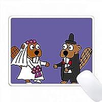 面白いビーバーの花嫁と花婿のウェディングデザイン PC Mouse Pad パソコン マウスパッド
