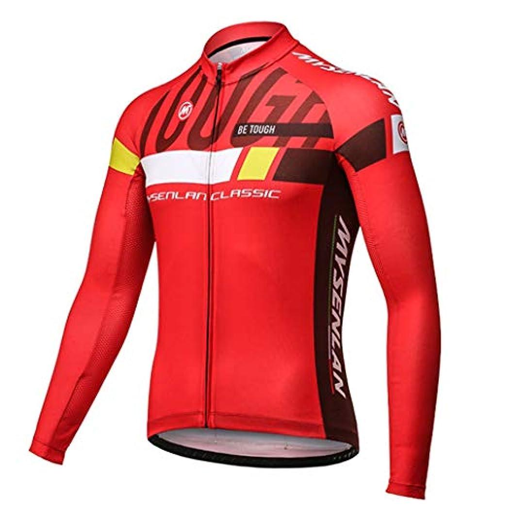 ラインナップ言うまでもなくカプラーMysenlan メンズ サイクルジャージ 自転車 練習 ランニング ウェア 自転車アパレル 長袖 通気 運動服