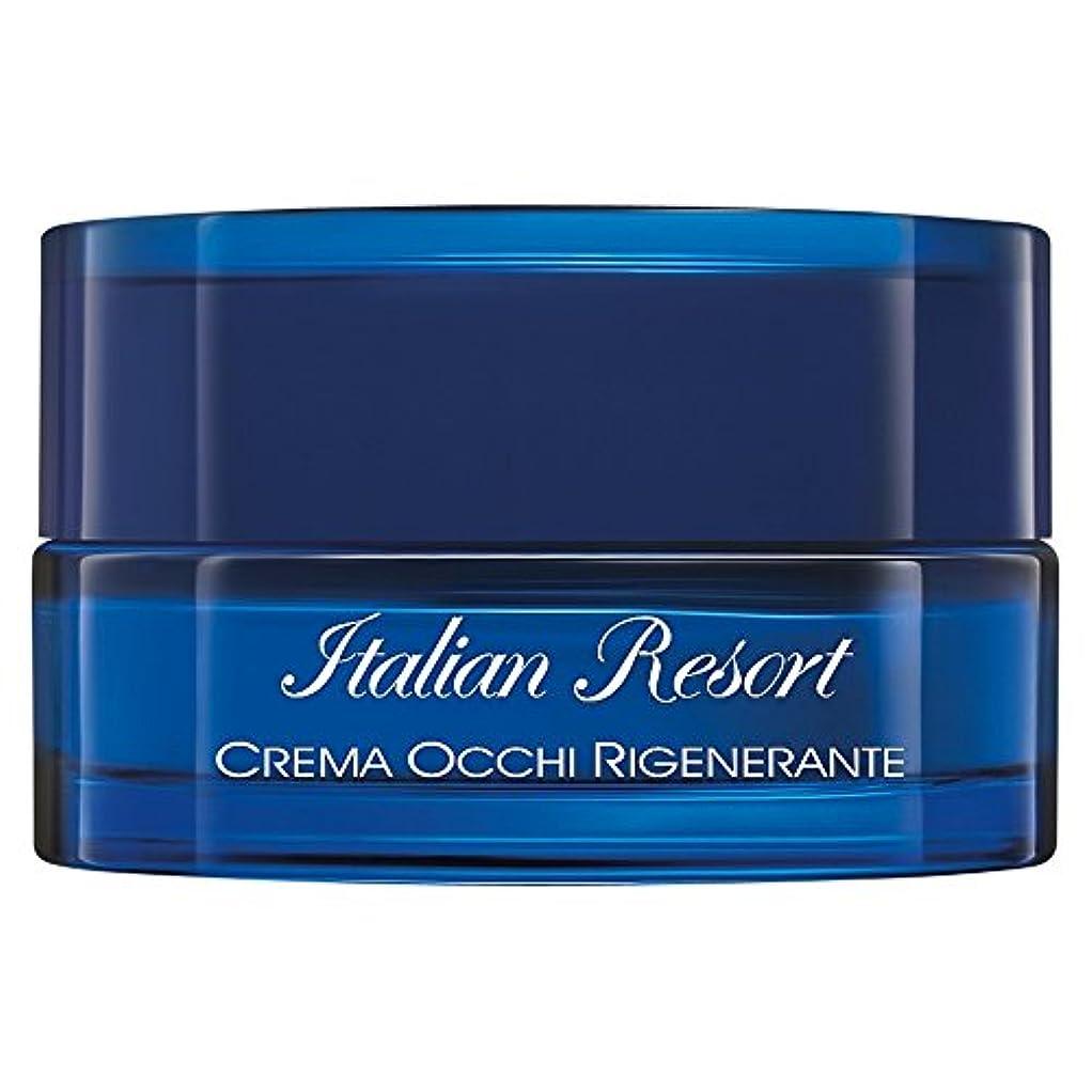 制限された船乗り申請中アクア?ディ?パルマイタリアリゾート再生アイクリーム15ミリリットル (Acqua di Parma) - Acqua di Parma Italian Resort Regenerating Eye Cream 15ml...