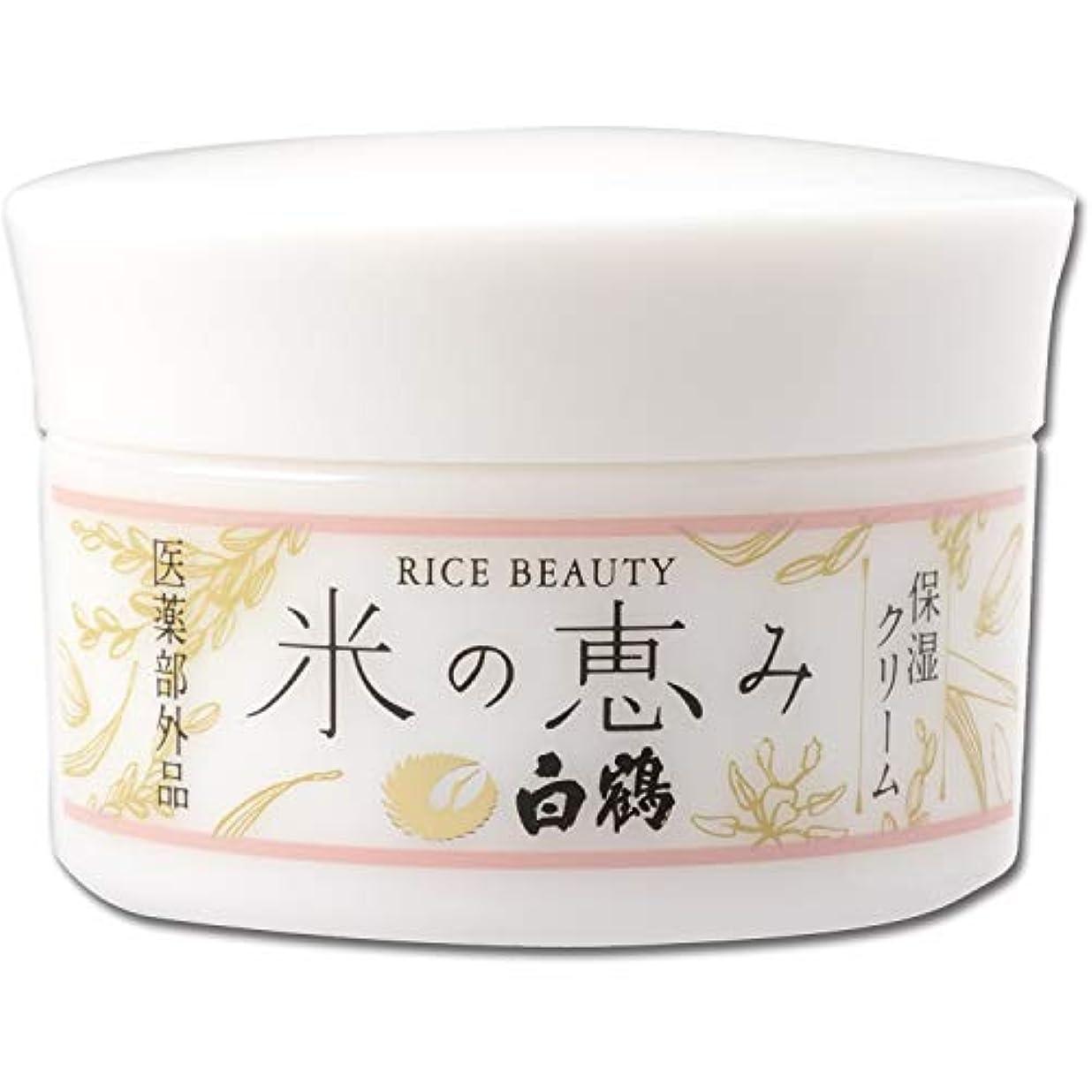 池証書流行白鶴 ライスビューティー 米の恵み 保湿クリーム 48g (医薬部外品)