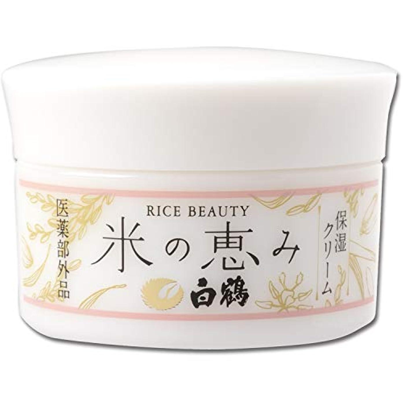 逮捕散髪クリップ白鶴 ライスビューティー 米の恵み 保湿クリーム 48g (医薬部外品)
