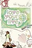 """豊崎愛生ファーストコンサートツアー """"love your live"""" [DVD]/"""