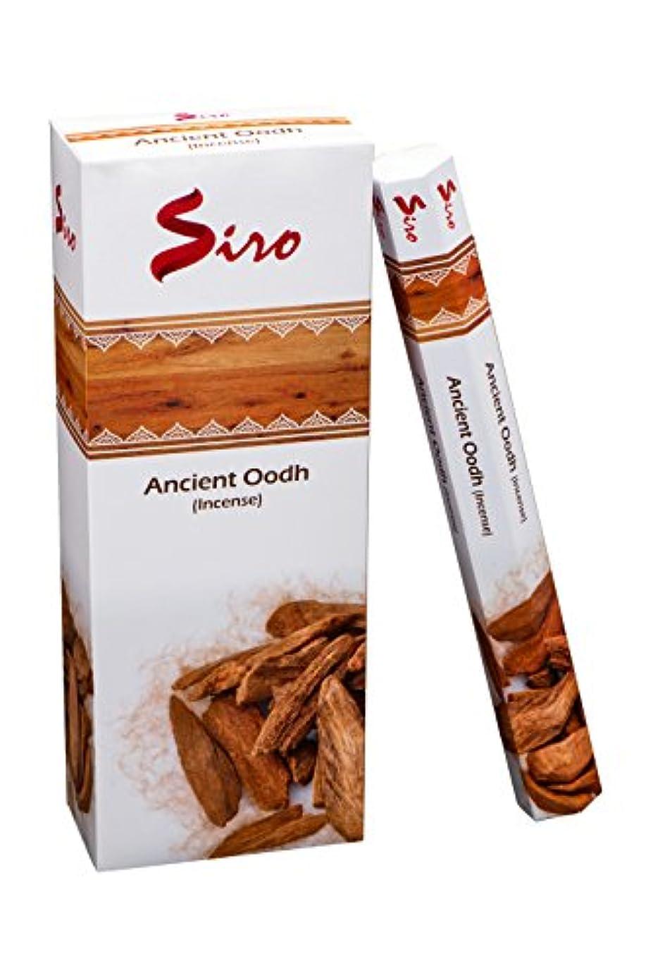 きらめき苦しみ先祖Siro古代Oodh 120 Sticks Premium Aroma