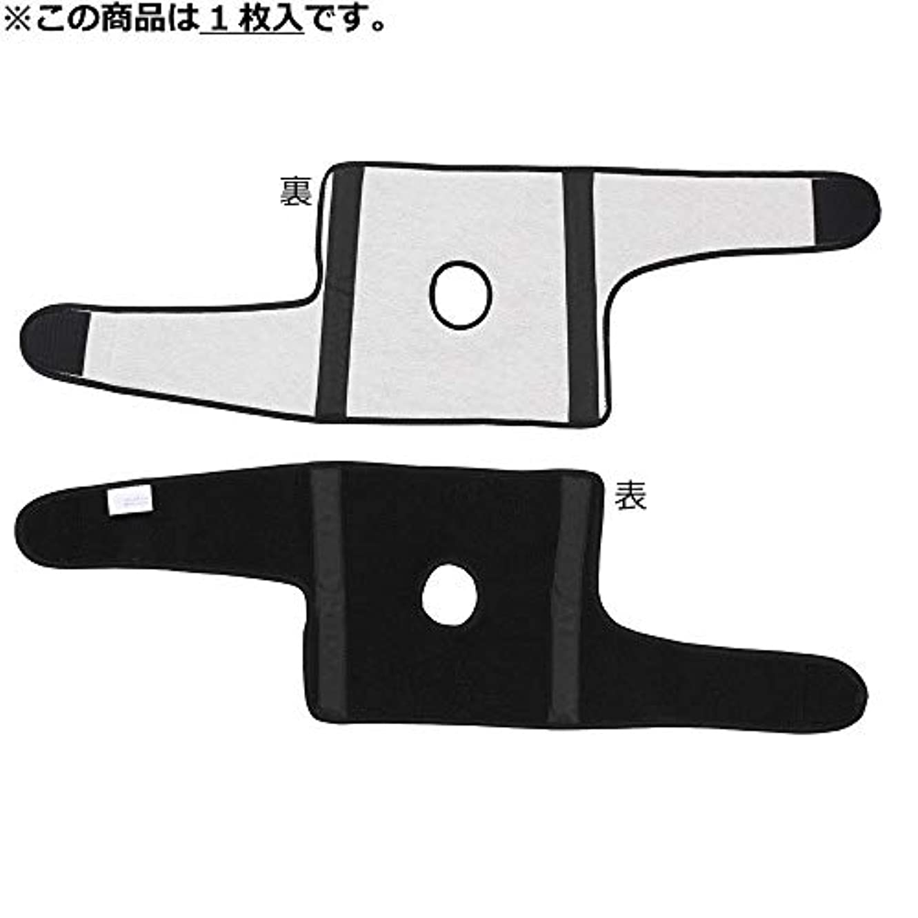 ボスブレイズ弁護竹虎 戸田先生のZ型膝ベルト(1枚入) ブラック L 026070
