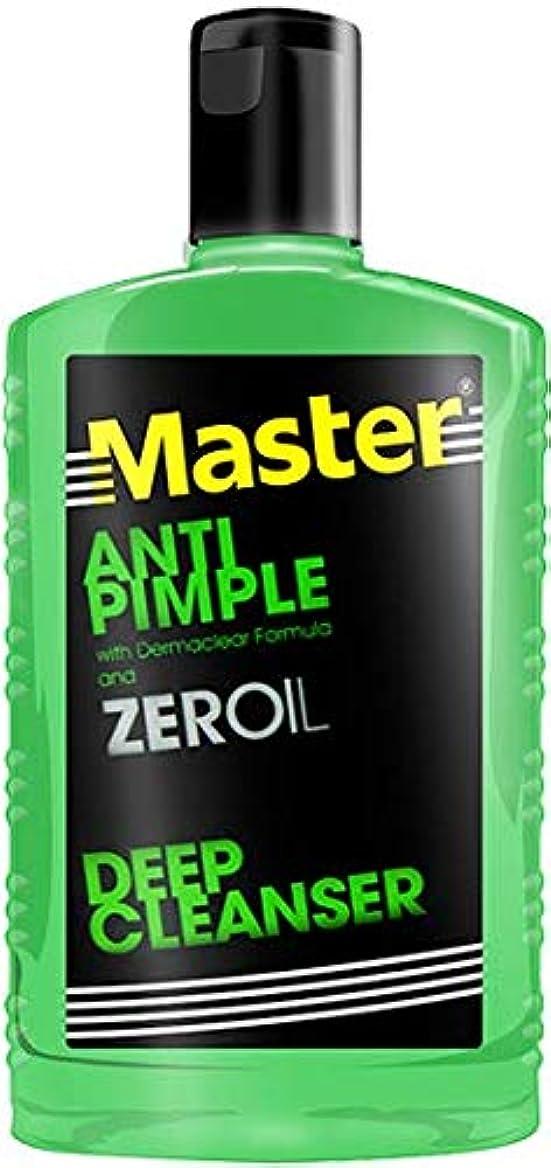 左抑制聴衆Master ANTI PIMPLE ZEROIL 135ml【PHILIPPINES】