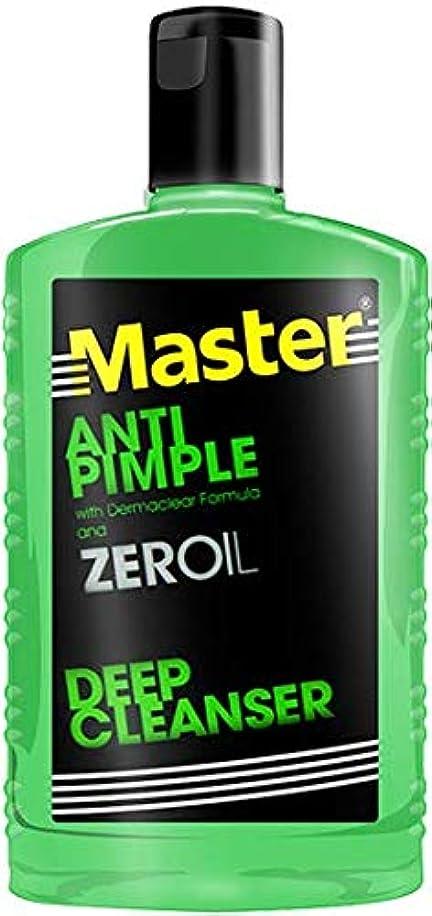 調整するアパート中央Master ANTI PIMPLE ZEROIL 135ml【PHILIPPINES】