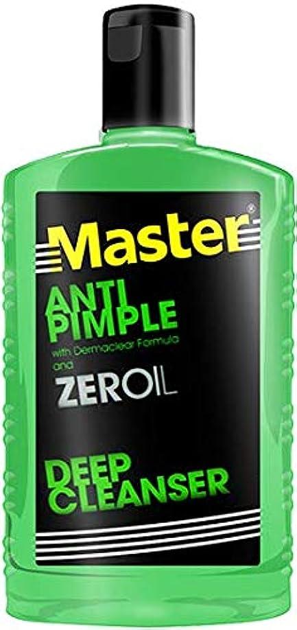 座るわざわざ通訳Master ANTI PIMPLE ZEROIL 135ml【PHILIPPINES】