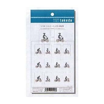 タケダコーポレーション シルエット人形自転車1/100(4種X3個) 40-0408