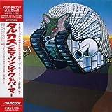 Tarkus by Emerson Lake & Palmer