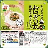 味の素 おにぎり丸野菜たっぷりビビンバ4個入り (100g)x8個 【冷凍商品】
