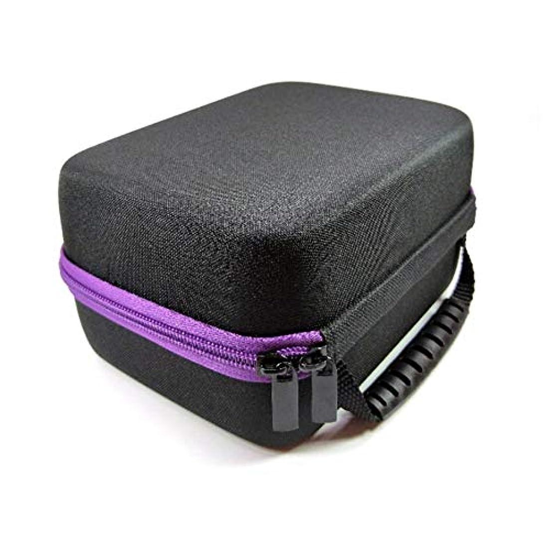 自動的に速度ビタミンPursue エッセンシャルオイル収納ケース アロマオイル収納ボックス アロマポーチ収納ケース 耐震 携帯便利 香水収納ポーチ 化粧ポーチ44本用