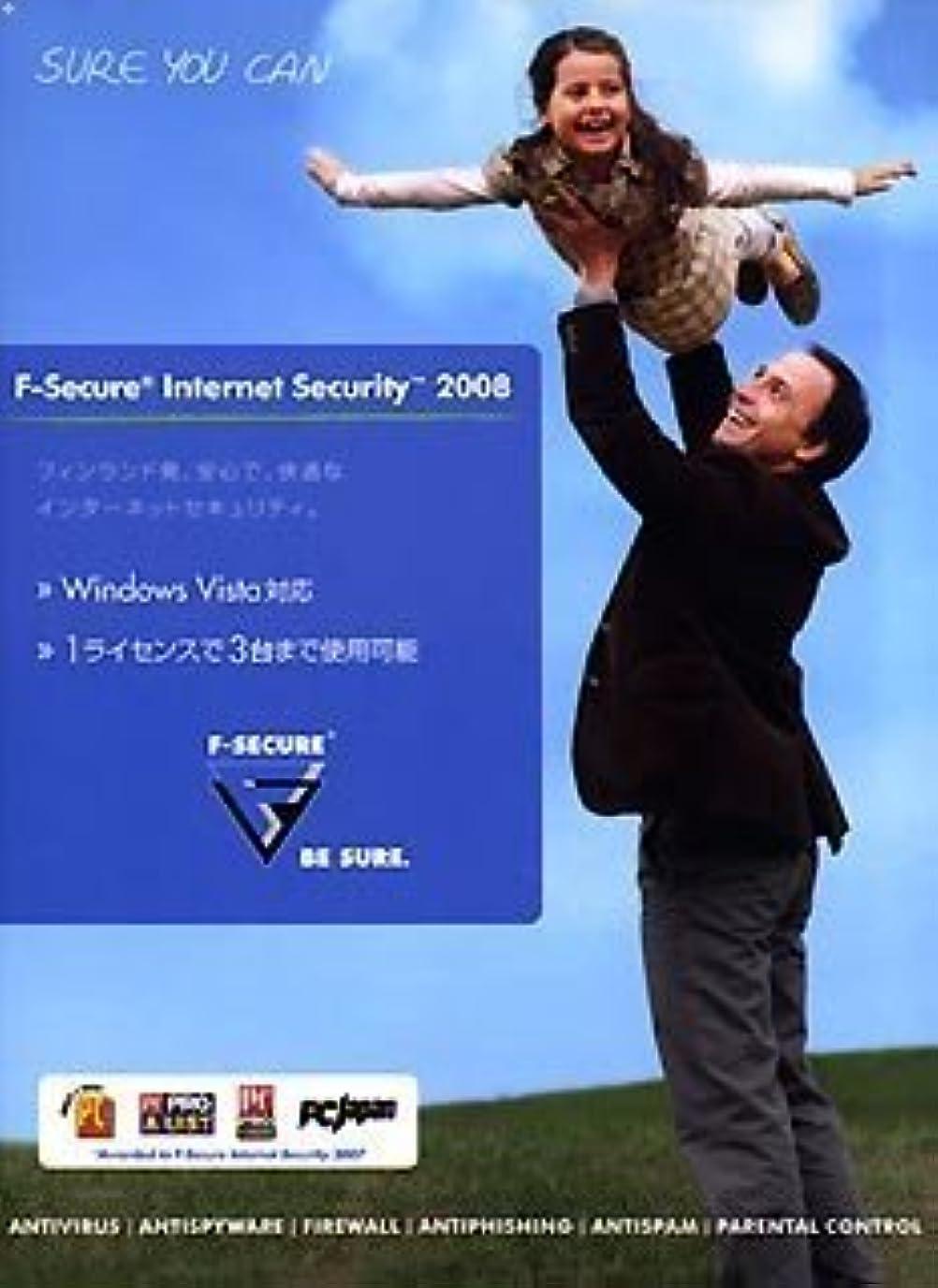 調整半島半ばF-Secureインターネットセキュリティ2008