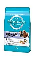 プロマネージ (PROMANAGE) 成犬用 避妊・去勢している犬用 800g [ドッグフード]