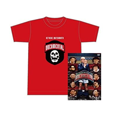 【Amazon.co.jp 限定商品】HITOSHI MATSUMOTO Presents ドキュメンタル シーズン1(オリジナルTシャツ付き)[DVD]