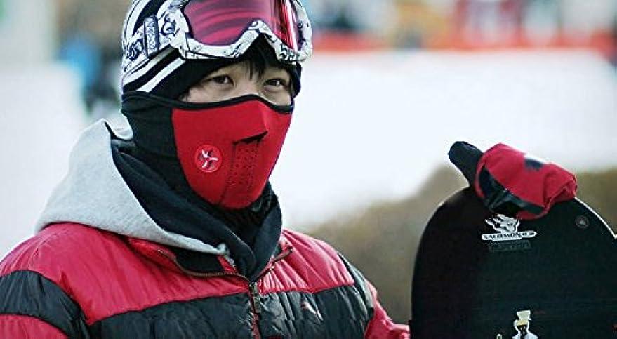 ボウリング抑制日食フェイスマスク 3色 ネックウォーマー 鼻から首まであったか バイク 自転車 スノーボード スキー (レッド)