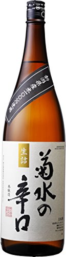 第7位:菊水酒造『菊水の辛口』