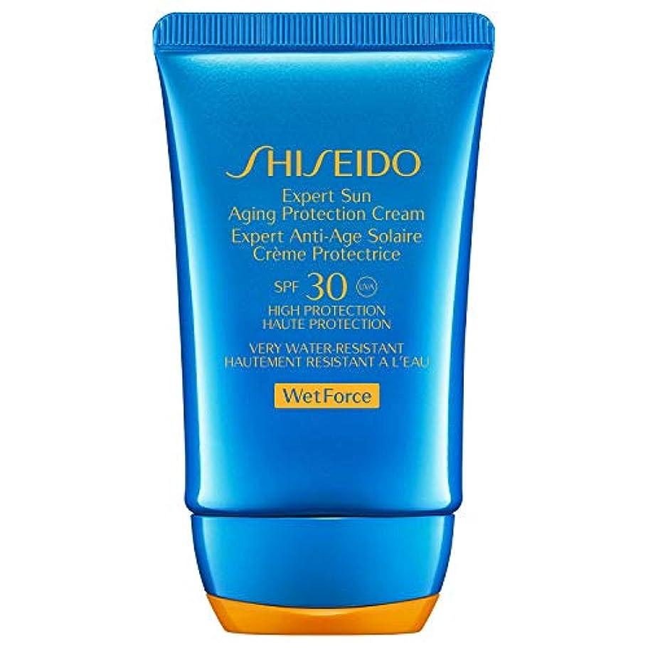 数学統治する氷[Shiseido] 専門家の日老化保護ローションSpf 30 50ミリリットルWetforce資生堂 - Shiseido Wetforce Expert Sun Aging Protection Lotion Spf...