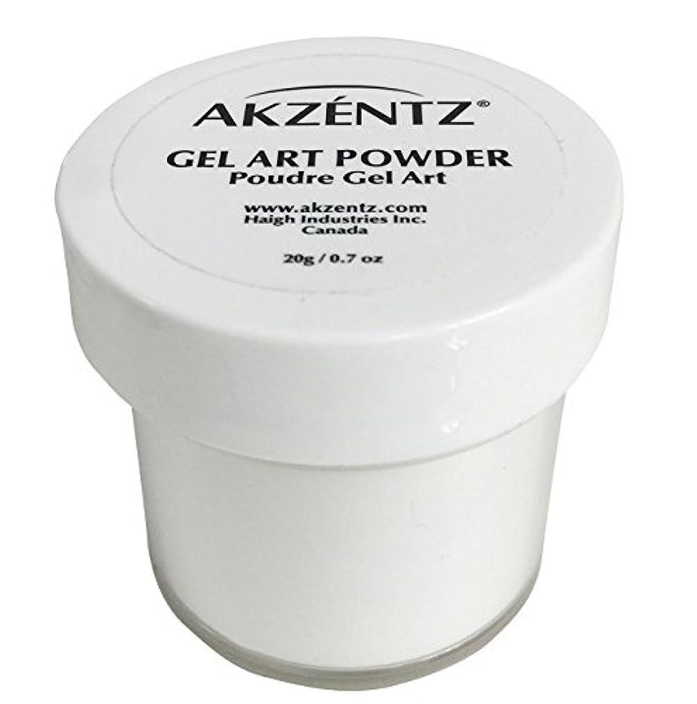 染料宙返り提案するAKZENTZ(アクセンツ) ジェルアートパウダー 20g