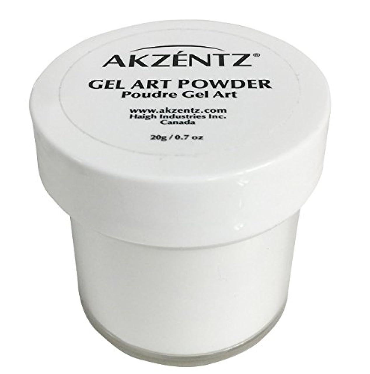 インペリアル弾力性のある違うAKZENTZ(アクセンツ) ジェルアートパウダー 20g