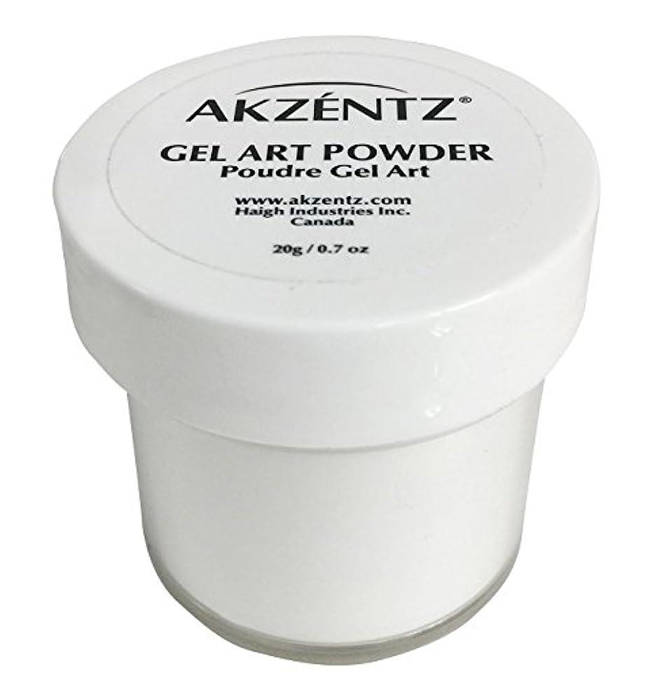 服を洗う補体オーバードローAKZENTZ(アクセンツ) ジェルアートパウダー 20g