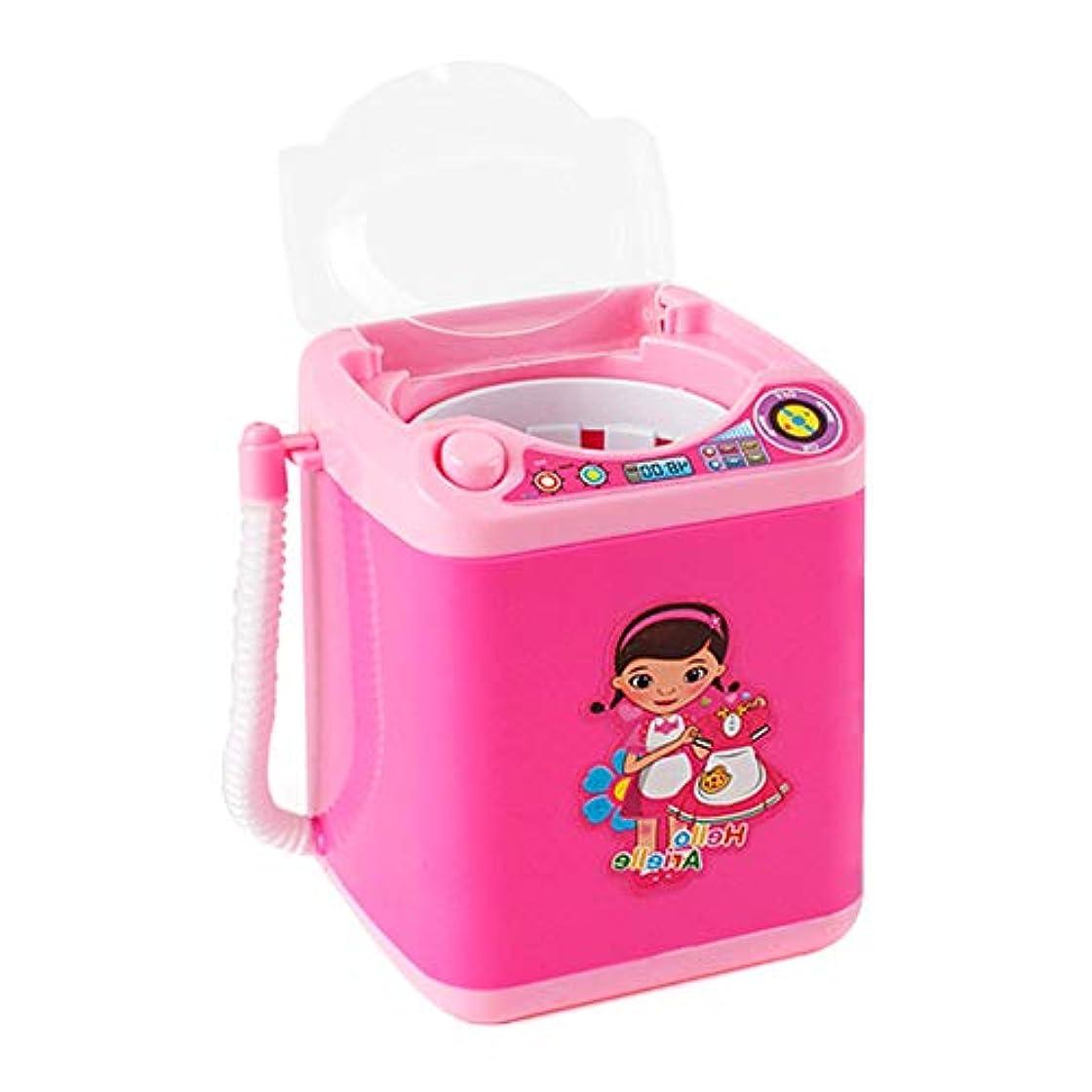 Aylincool  ミニ多機能子供洗濯機のおもちゃ美容スポンジブラシワッシャー