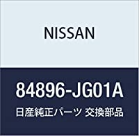 NISSAN (日産) 純正部品 エンブレム トランク リツド エルグランド 品番84896-JG01A