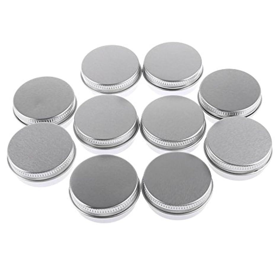 かる士気一掃する10個入り 化粧品用 空 瓶 クリーム 缶 容器 缶ケース 蓋付き 15g
