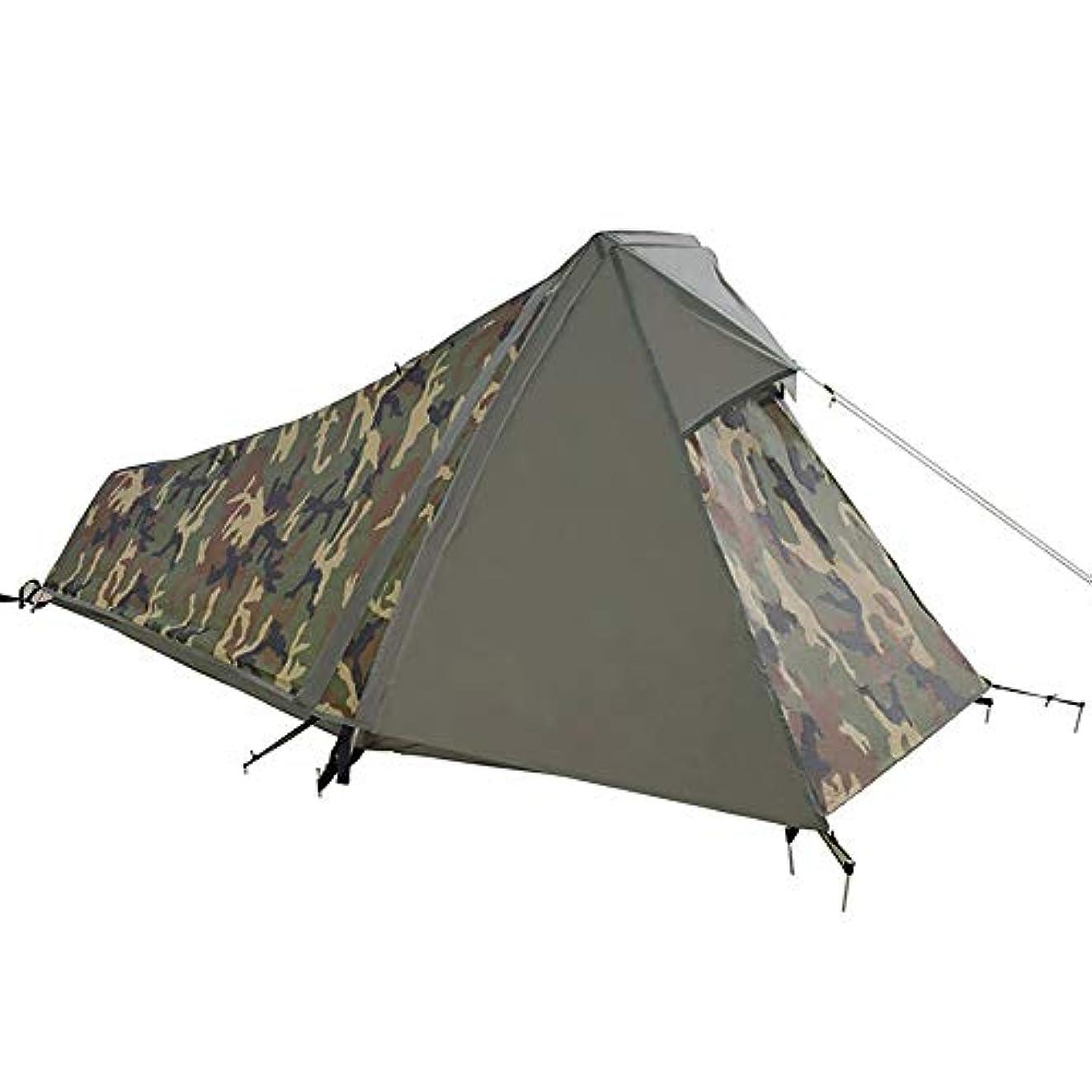 選ぶ満たす合法自動テント、4シーズン軽量バックパッキングテント、コンパクトキャンプテント、屋外ハイキング旅行観光テント