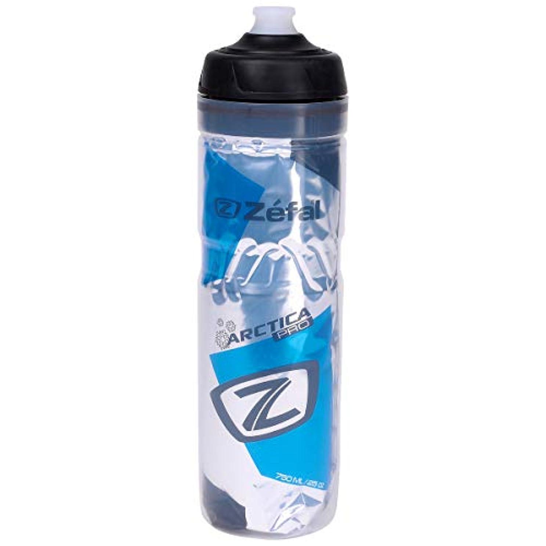 データオープニング後世ゼファール(Zefal) 保冷ボトル 自転車 アークティカプロ [Arctica Pro] 2.5時間保冷 80度まで対応! ロード マウンテン サイクリング ドリンク