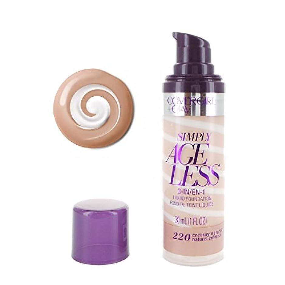 教育者しょっぱい抑圧(3 Pack) COVERGIRL Simply Ageless 3-in-1 Liquid Foundation - Creamy Natural 220 (並行輸入品)