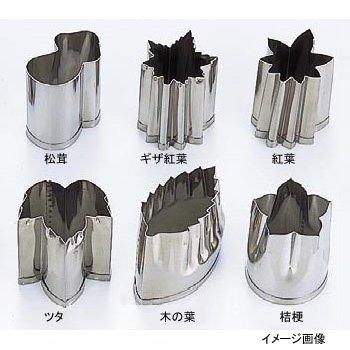 抜型 手造り 業務用 松茸 秋18-8(ステンレス) 5PC s セット