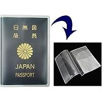 パスポートカバー 簡単着脱 防水 防塵 ポケット付 選べる枚数 (4枚セット)