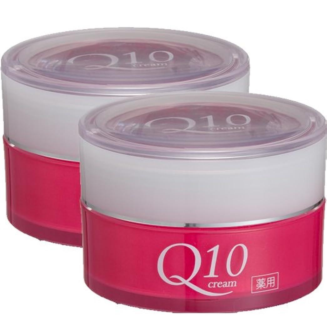 コンパクト弱いはっきりしない薬用ウレッシュクリーム 2個セット 30g × 2個