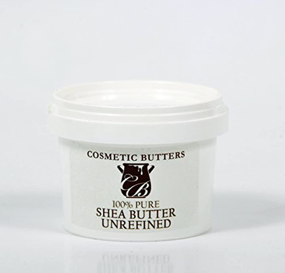 ホバー最悪製油所Shea Butter Unrefined - 100% Pure and Natural - 100g
