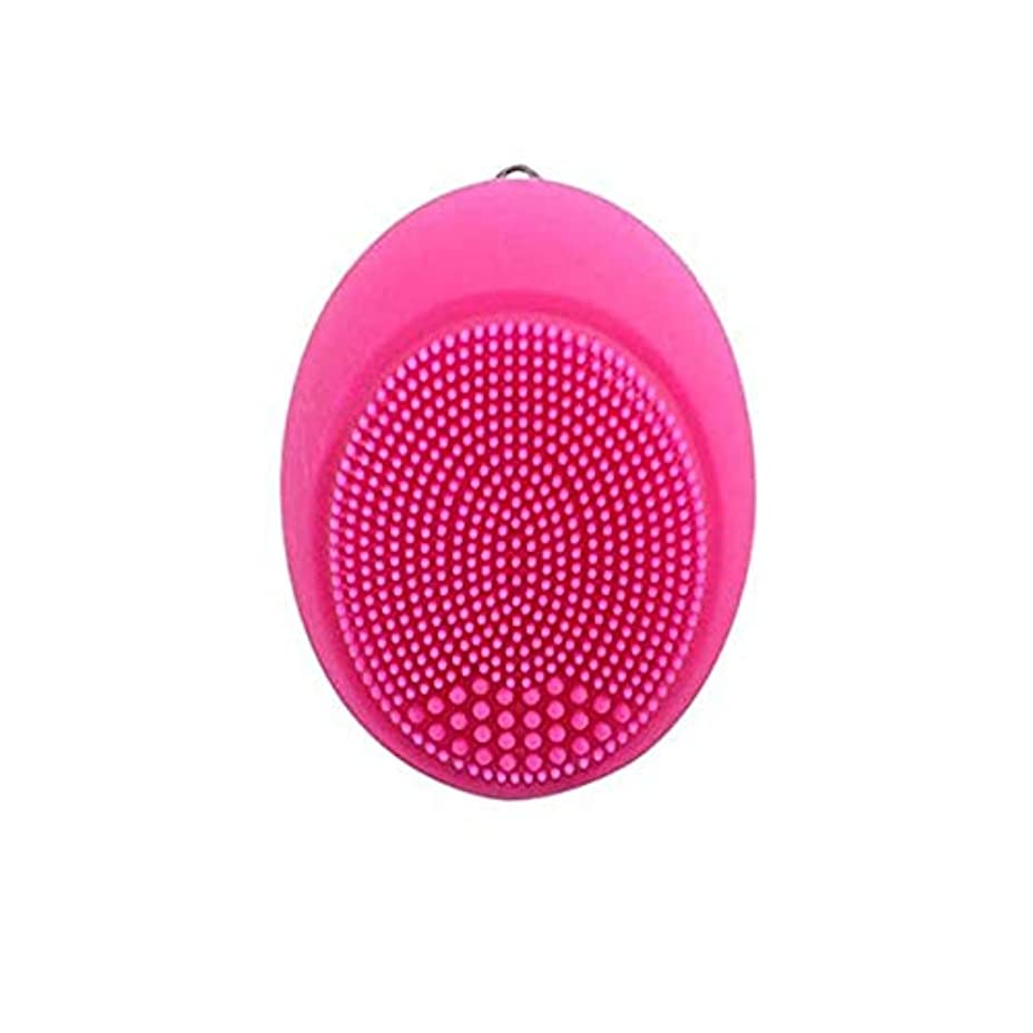 蚊トムオードリース構築するソニックバイブレーションフェイシャルクレンジングブラシ、シリコンディープクレンジングブラシスキンクレンザーアンチエイジングジェントルエクスフォリエイティングリジュビネイトスキンマルチカラー (Color : Rose pink)