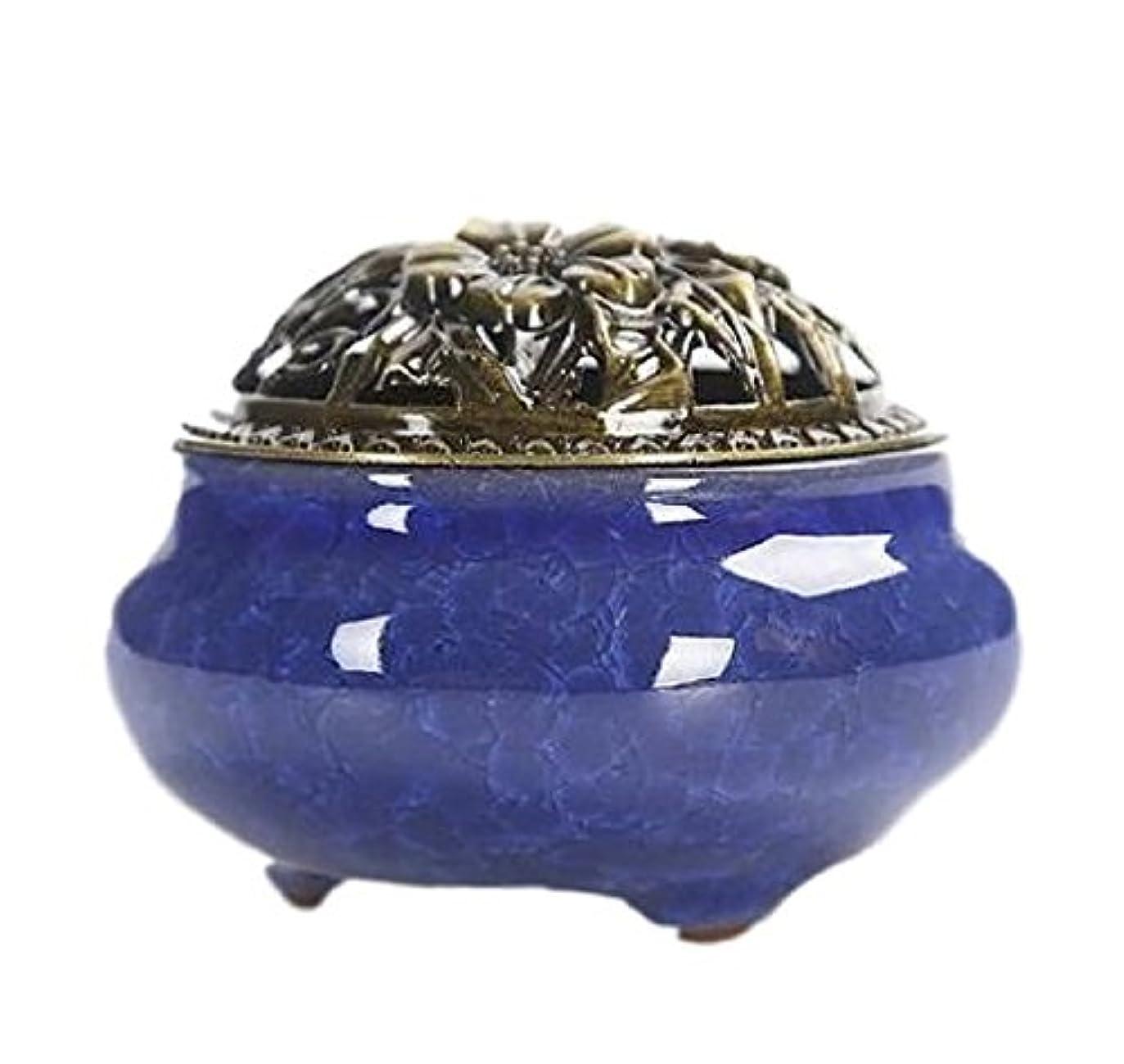ビリーヤギ拾うホールドU-Pick 香炉 お香立て セット 心を落ち着かせてくれる 色合い 陶器 サファイア色