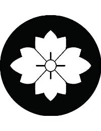 家紋シール 鬼花菱紋 布タイプ 直径40mm 6枚セット NS4-0861