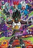 ドラゴンボールヒーローズ/HGD10-CP7 黒仮面のサイヤ人 CP