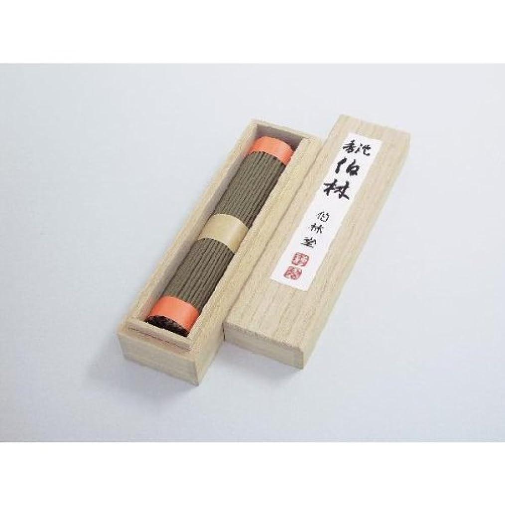 一致通常とげのある沈香伯林(短寸1把詰) お線香
