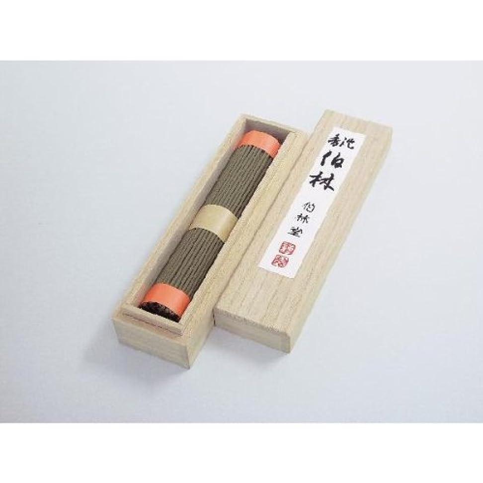 膨らみ予測するアジテーション沈香伯林(短寸1把詰) お線香