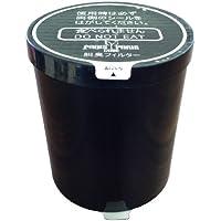 島産業 家庭用生ごみ処理機 【パリパリキューブ】用脱臭フィルター 「PPC-01対応」 PPC-01-AC32