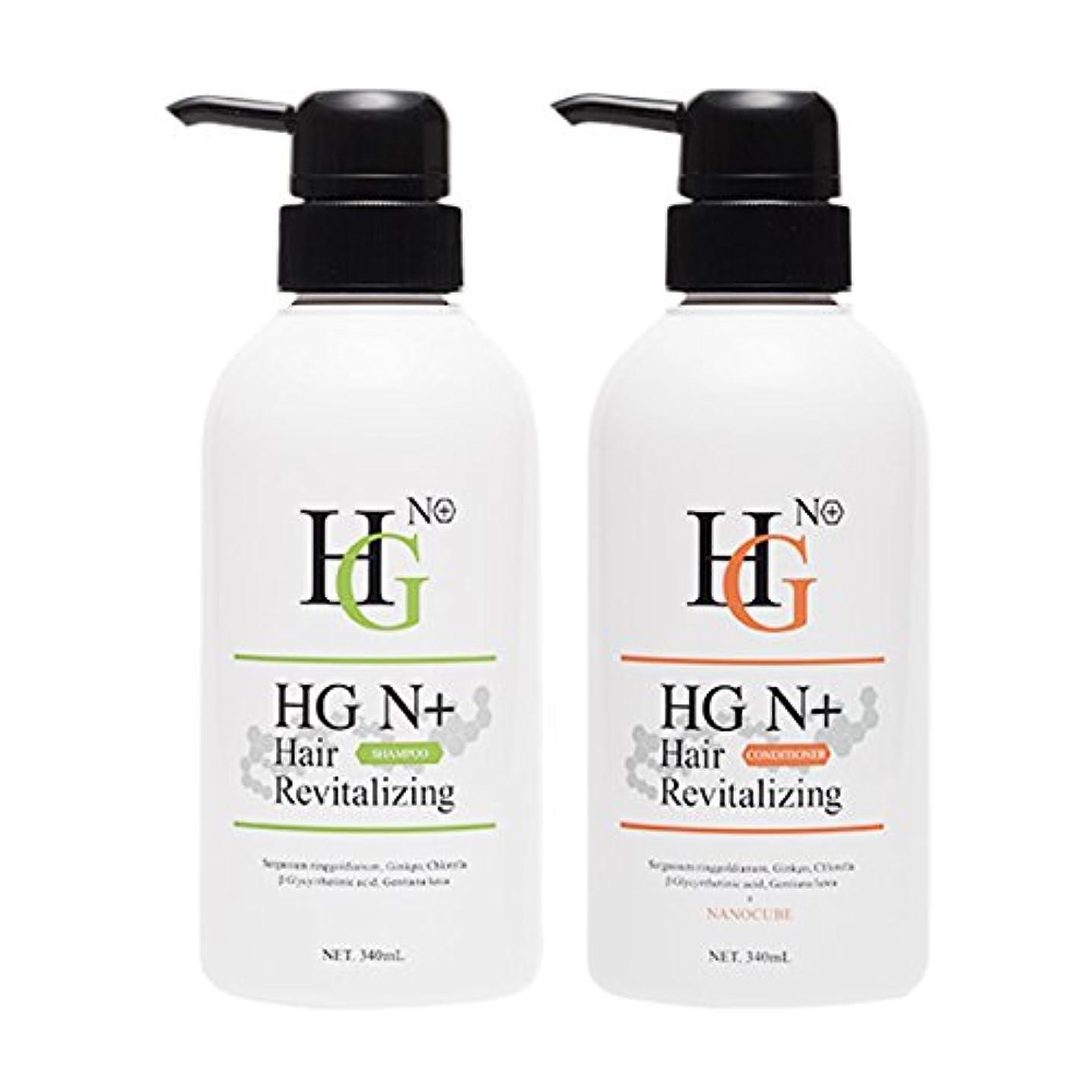 HG N+ シャンプー?コンディショナー 2点セット 薬用ドクターズヘアケアシリーズ 医療機関専売品