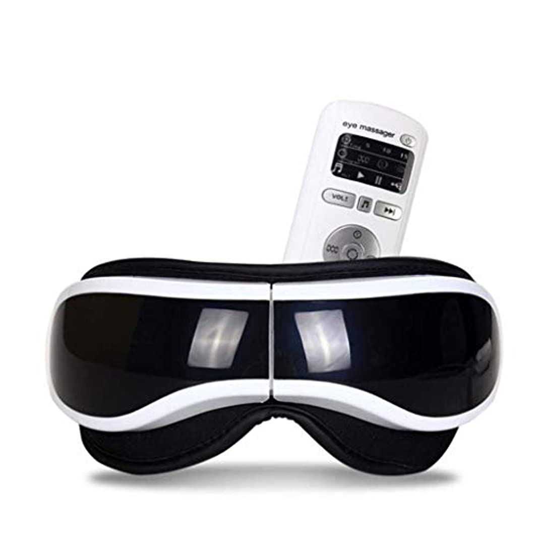 パドル砲撃熱心なアイマッサージャー、折りたたみ式ポータブルUSB充電ワイヤレスエレクトリック、プレスニーディング/加熱/圧縮/振動/音楽マルチモード、目をリラックス、疲労と痛みを和らげ、睡眠を促進