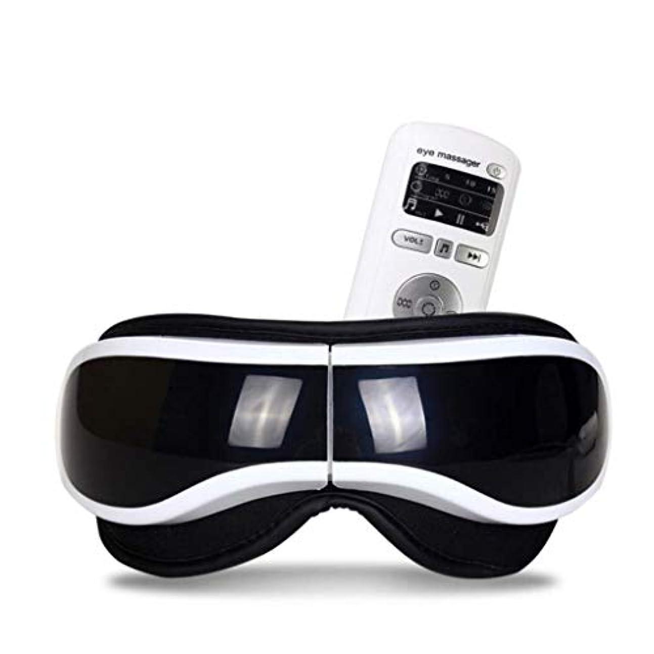 反動百割るアイマッサージャー、折りたたみ式ポータブルUSB充電ワイヤレスエレクトリック、プレスニーディング/加熱/圧縮/振動/音楽マルチモード、目をリラックス、疲労と痛みを和らげ、睡眠を促進