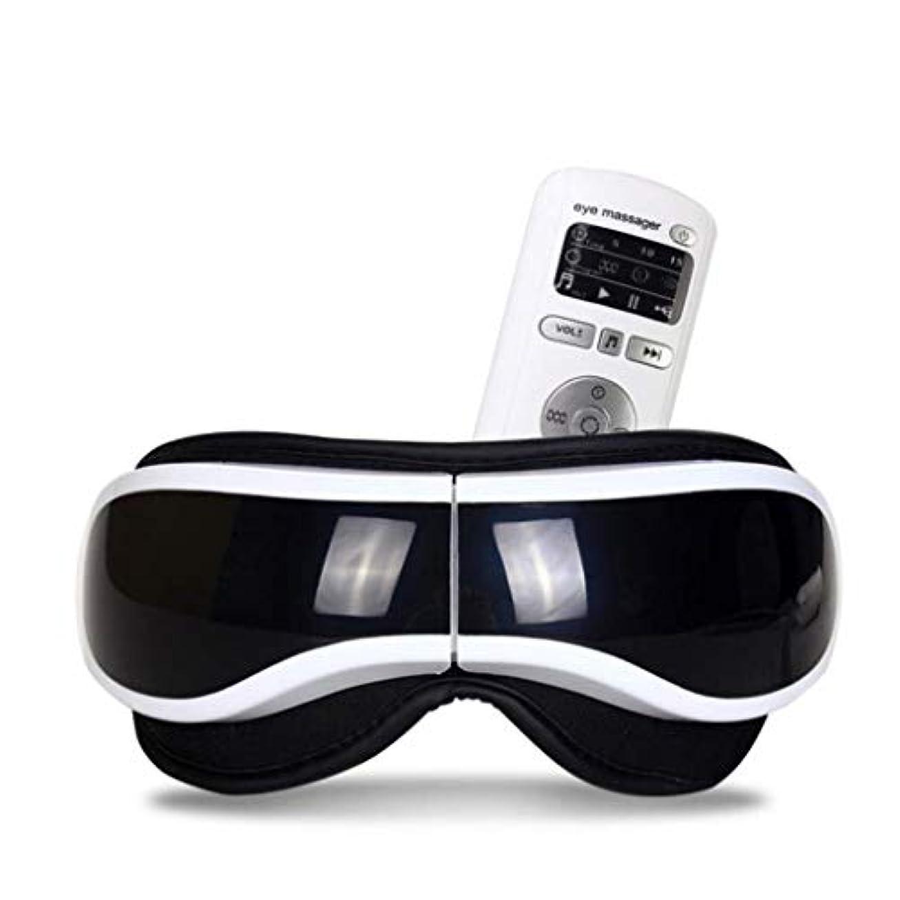 ディレイ博覧会偽造アイマッサージャー、折りたたみ式ポータブルUSB充電ワイヤレスエレクトリック、プレスニーディング/加熱/圧縮/振動/音楽マルチモード、目をリラックス、疲労と痛みを和らげ、睡眠を促進