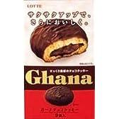 ロッテ ガーナチョコクッキー 9個×5個