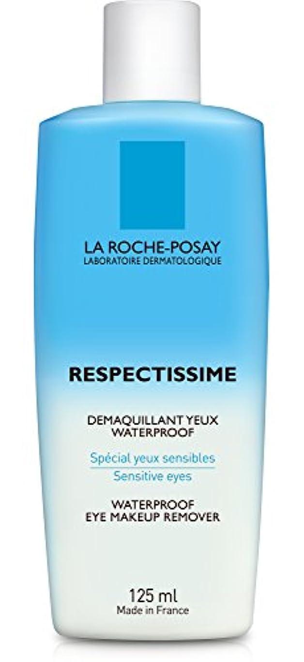 楽しい指定オフェンスLa Roche-Posay(ラロッシュポゼ) 【敏感肌用*メイク落とし】 レスペクティッシム ポイントメイクアップリムーバー 125mL