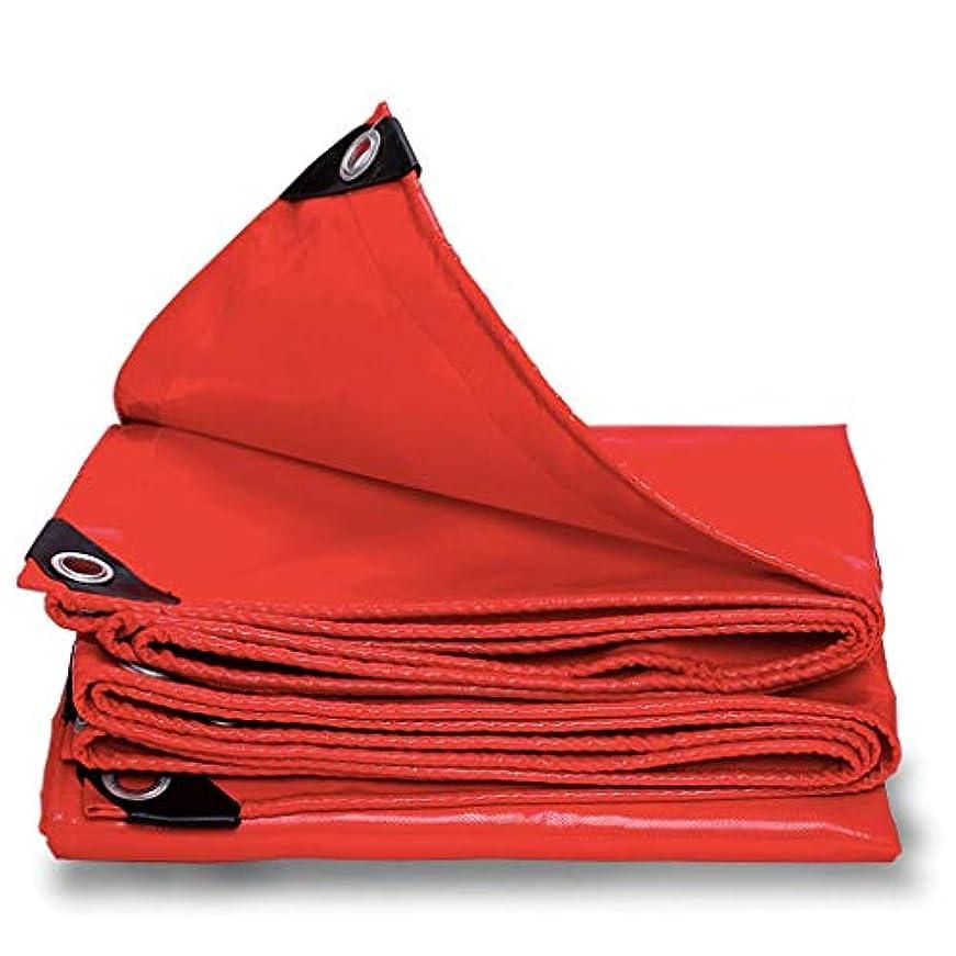 四分円プロフィール繊毛赤こんにちは防水シート厚い防水日焼け止めバイザーステージポンチョオイル布小屋布ローラーブラインド布 (Color : Red, Size : 2x4m)